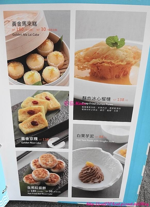 莆田-菜單28.JPG