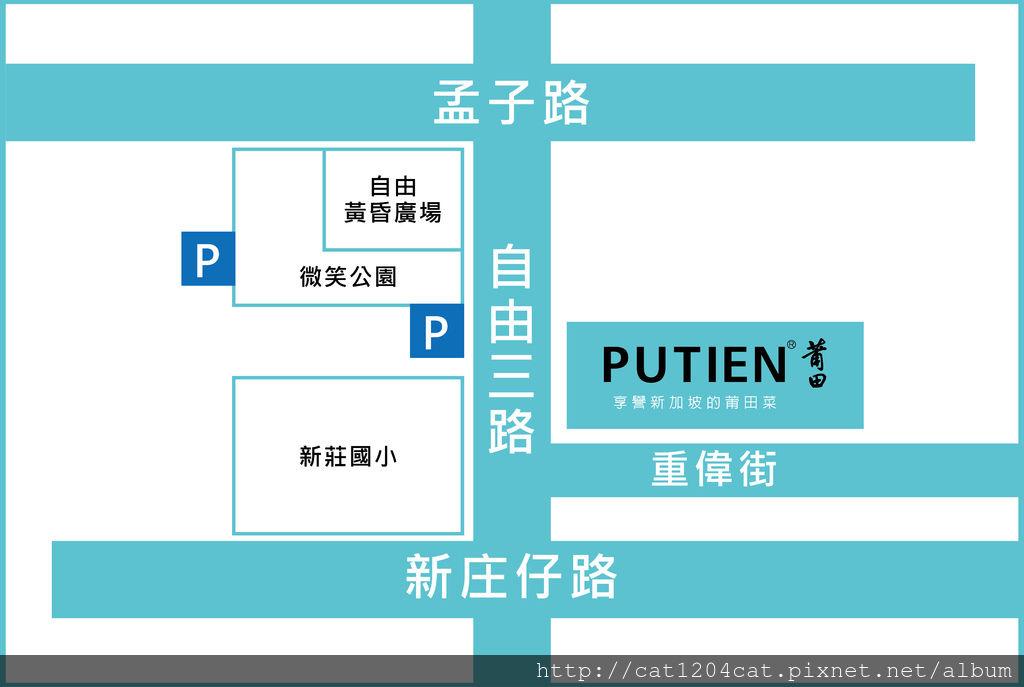 莆田-地圖.jpg