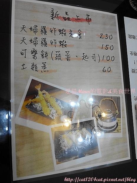 十三巷-菜單3.JPG