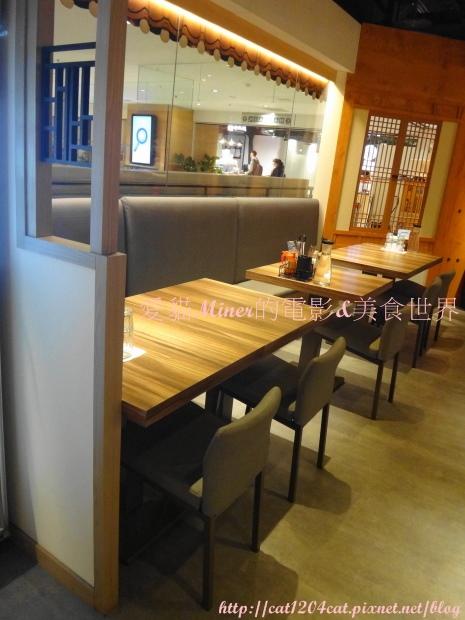 北村豆腐家-環境5.JPG