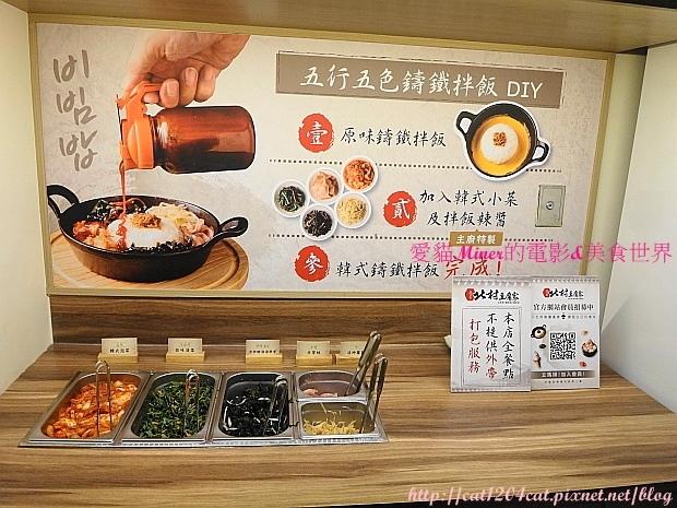 北村豆腐家2.JPG
