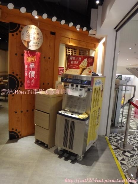 北村豆腐家-環境11.JPG