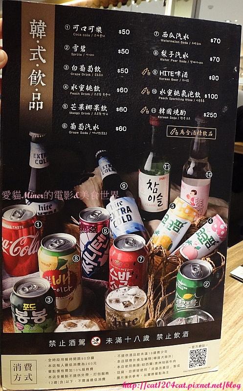 北村豆腐家-菜單6.JPG