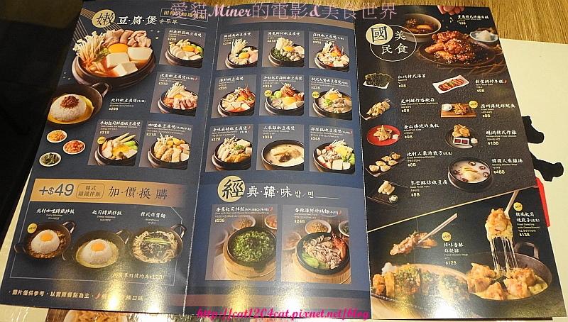 北村豆腐家-DM2.JPG