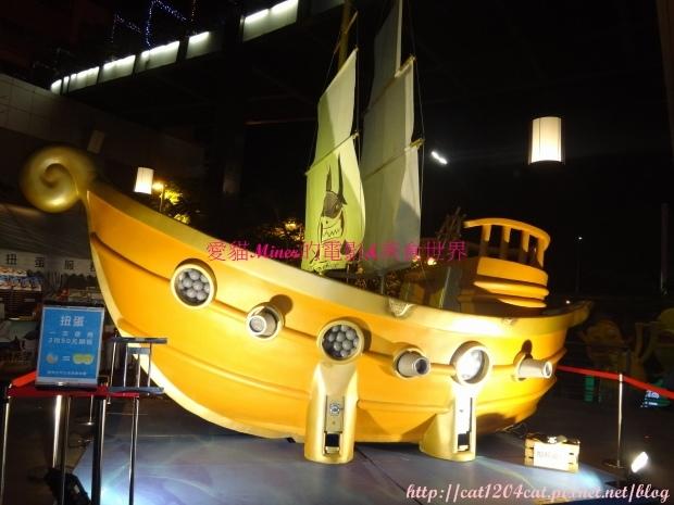 海盜船扭蛋1.JPG