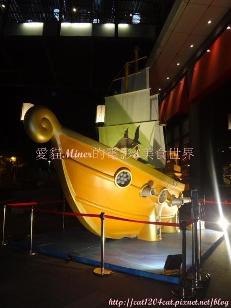 海盜船扭蛋2.JPG