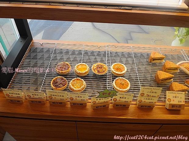 餅干屋1-環境7.JPG