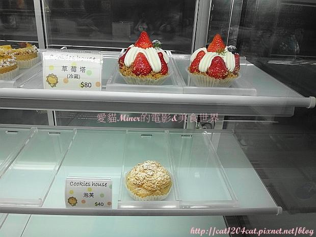 餅干屋1-環境12.JPG