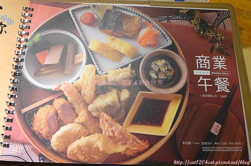 杏子豬排-菜單3.JPG