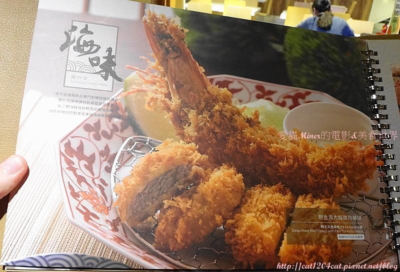 杏子豬排-菜單6.JPG