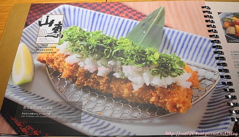 杏子豬排-菜單8.JPG