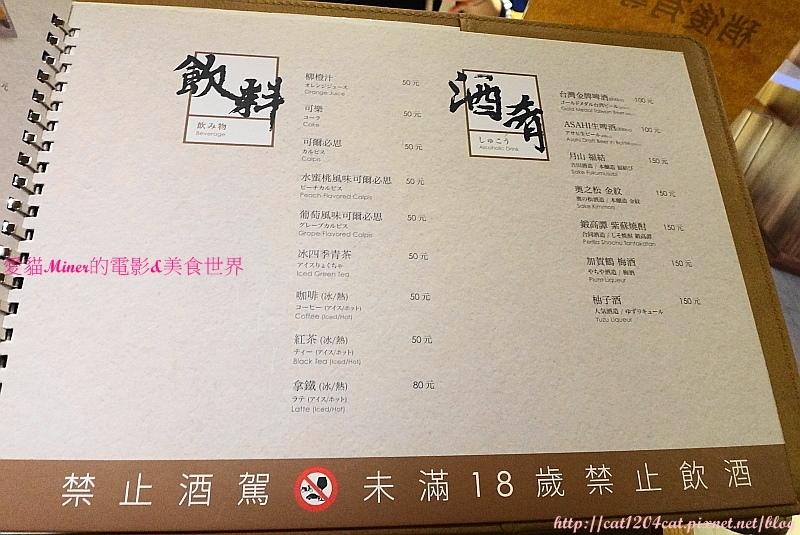 杏子豬排-菜單13.JPG