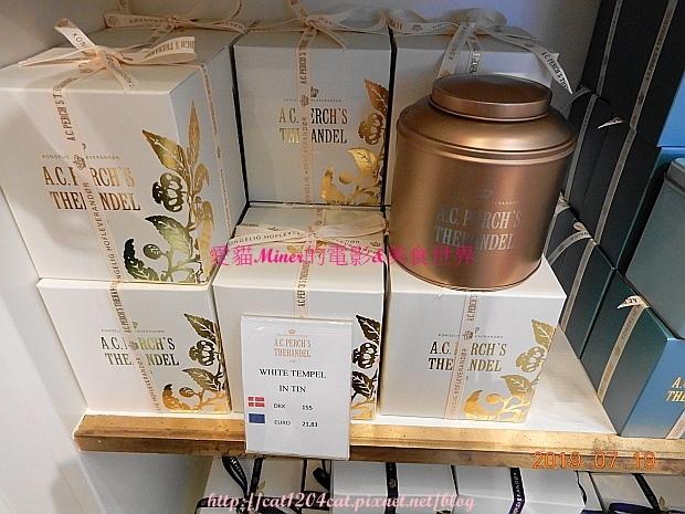 丹麥茶葉5.JPG