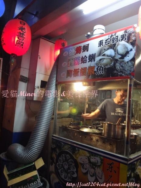 東石蚵龍燒烤-環境4.JPG