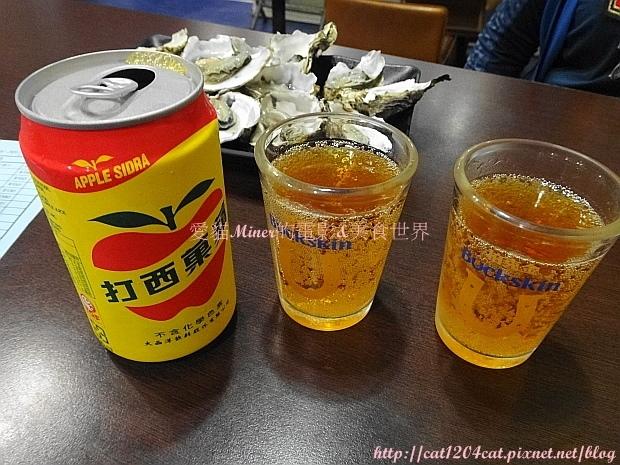 東石蚵龍燒烤1.JPG