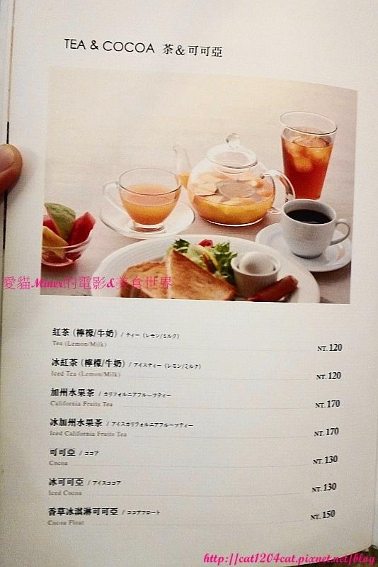 UCC-菜單3.JPG