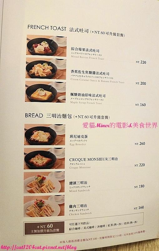 UCC-菜單7.JPG