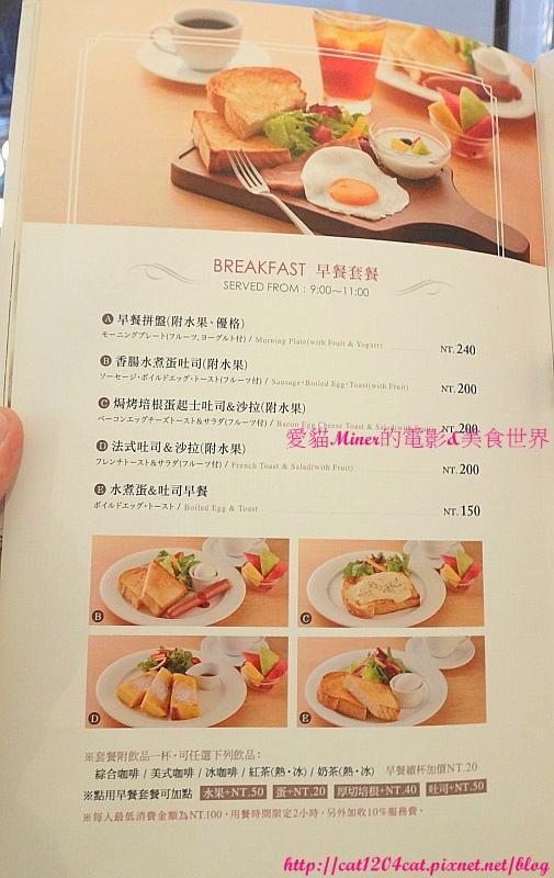 UCC-菜單10.JPG