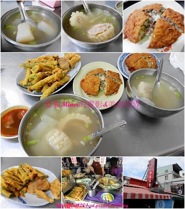 舊城傳統美食.jpg
