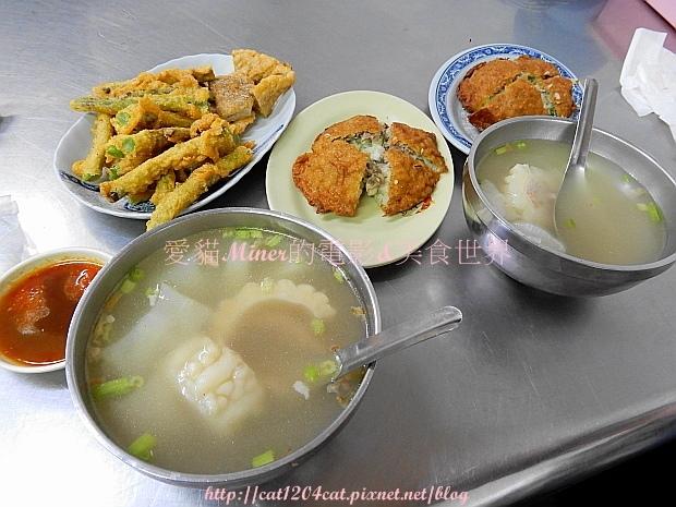 舊城傳統美食13.JPG
