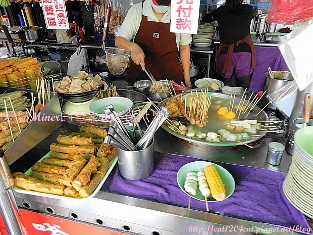 舊城傳統美食14.JPG