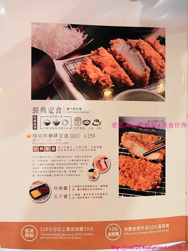 班鳩的窩-菜單1.JPG