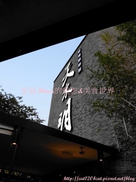 天水玥-環境2.JPG