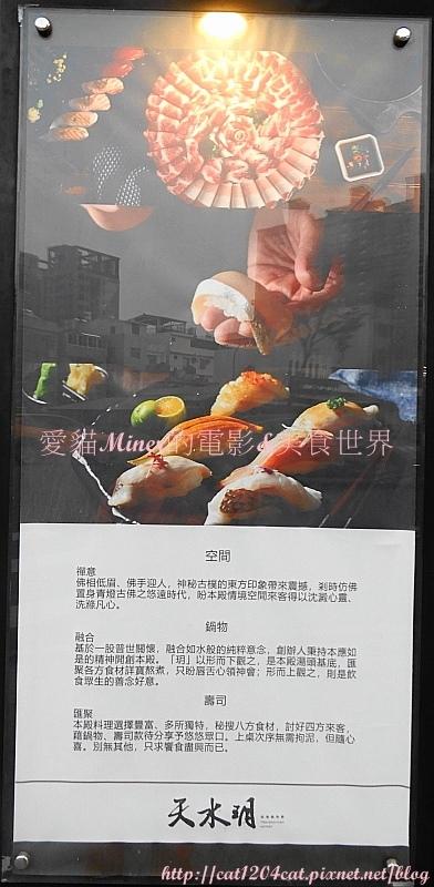 天水玥-環境17.JPG