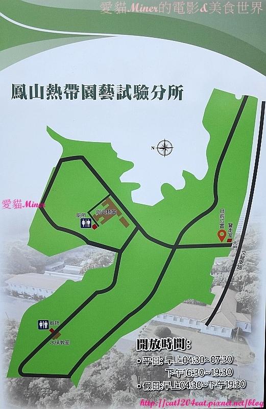 鳳山熱園所10.JPG