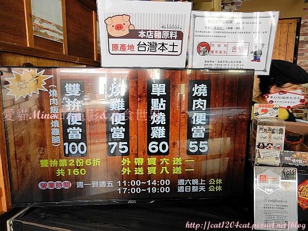 嫩嫩燒肉飯5.JPG