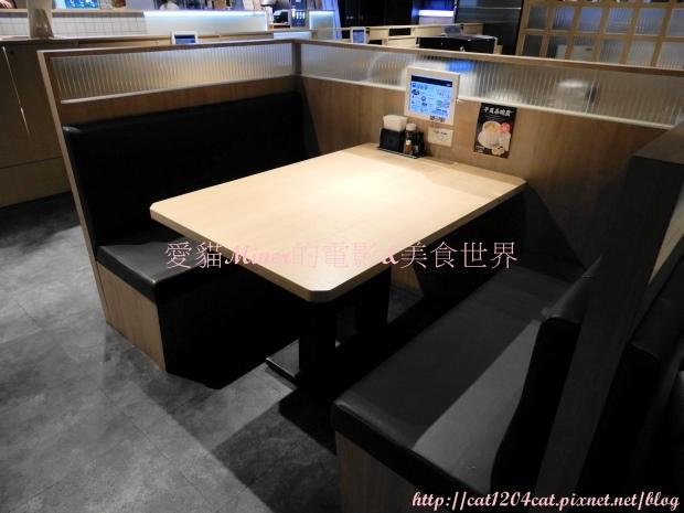 大戶屋三左店-環境4.JPG
