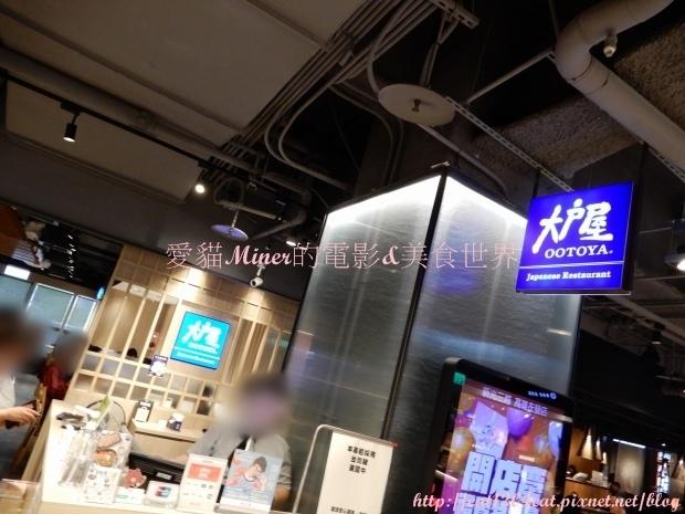 大戶屋三左店-環境6.JPG