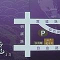 江戶龍-名片2.JPG