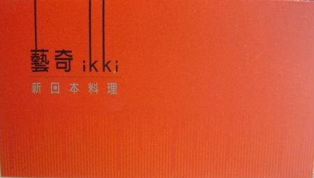 藝奇-名片1.JPG