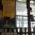 驛站-內部1.JPG