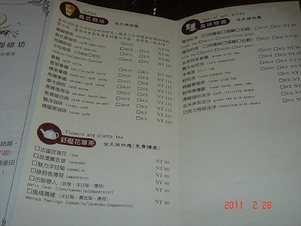 歐哈那-菜單2.jpg