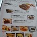 巴諾第-菜單3.jpg
