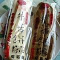 全味香-5.jpg