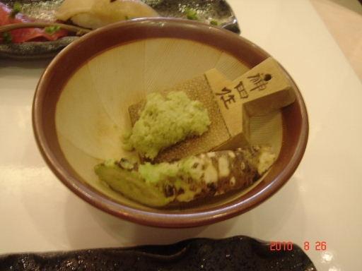江戶龍2.JPG