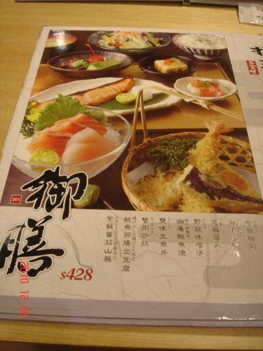 元定食-菜單1.jpg