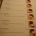 AT-菜單2.jpg