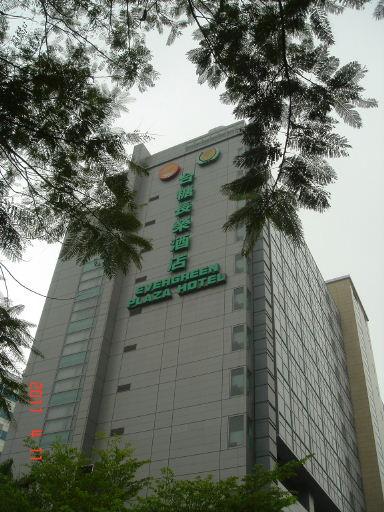 長榮酒店1.jpg