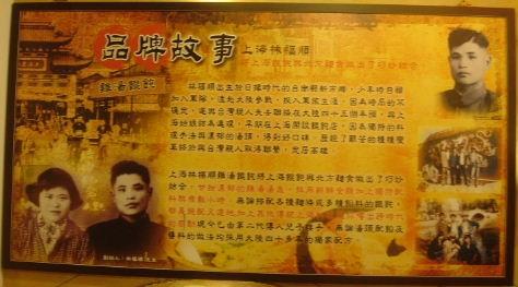 上華6.JPG