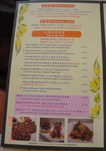 小義大利-菜單2.JPG