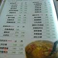 巴諾第-菜單6.jpg