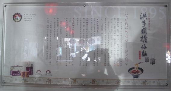 洪芋頭5.JPG