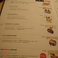 AT-菜單1.jpg