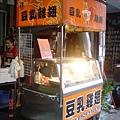 豆乳雞4.JPG