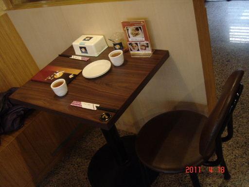 古月心屋-座位1.jpg