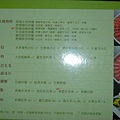 原燒18-1.JPG
